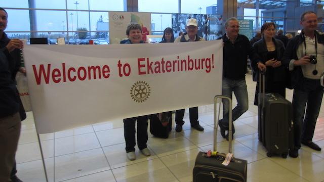 Welcom to Ekaterinburg